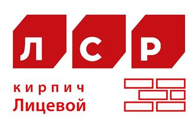 Кирпич керамический ЛСР