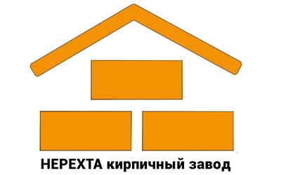 Кирпичный завод Нерехта