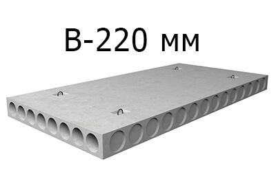 Плиты перекрытия толщиной 220 мм
